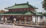 Color postcard of Peking Union Medical School 5