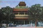 Postcard of entrance to Forbidden City