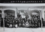 Inauguration of the Association Ming Yuan