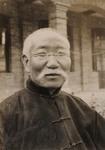 Fr. Laurent Tchang and school children of Shuangshuzi