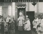 Cardinal Tien Ken-hsin and Bp. Wang Muduo
