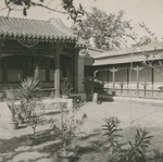 Entrance and courtyard of the Xuanhua procure in Beijing