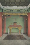 Altar and interior of the chapel at the Xuanhua procurement house in Beijing 1