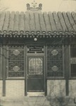 Outside wall and windows of the chapel at the Xuanhua procurement house in Beijing 1