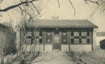 Outside wall and windows of the chapel at the Xuanhua procurement house in Beijing 4