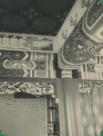 Ceiling decorations in the chapel at the Xuanhua procurement house in Beijing 1