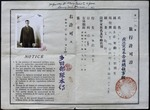 Fr. Leonard Amrhein's Japanese Military Passport by Japanese Consulate-General Peking