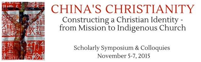2015 China's Christianity Symposium