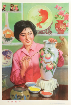 Chinese Woman Painting an Off-White Vase
