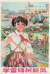 Young Girl Sweeping in Utopian Urban Setting