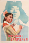 Young Girl Reading Book and Lei Feng in Background