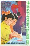 Two Children Washing their Hands