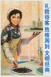 Chinese Waitress Serving Two Plates of Food