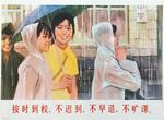 Four Middle School Children in the Rain