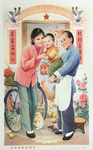 Chinese Child with Mother and Ayi in Front of Two Couplets