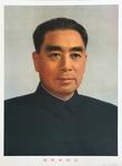 Comrade Zou Enlai