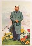 Comrade Chen Yun.