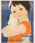 Young Girl Holding a Towel