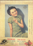 Woman in Green Qipao
