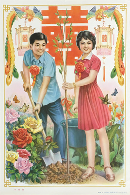 Chinese Newlyweds Doing Yardwork
