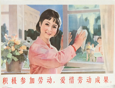 Chinese Woman Cleaning Windows