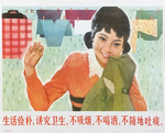 Chinese Woman Sewing a Garment