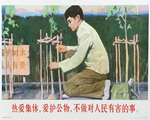 Young Boy Landscaping