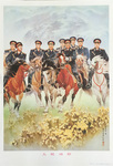 Chinese Generals on Horseback