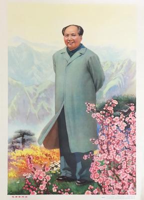Chairman Mao Standing in Landscape.