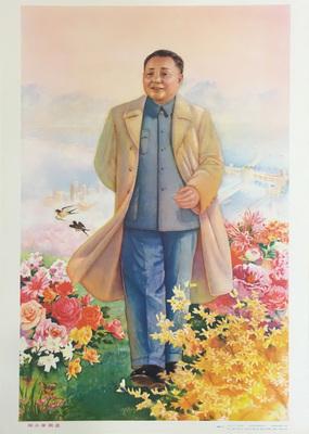 Deng Xiaoping Standing in Landscape