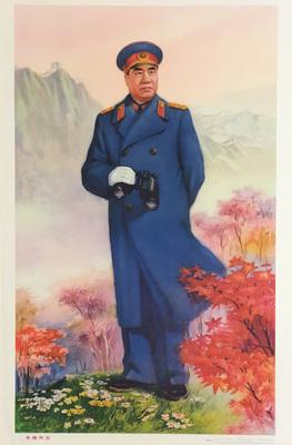 Zhu De Standing in Landscape
