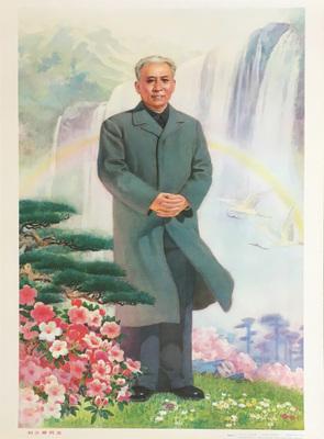 Liu Shoqi Standing in Landscape