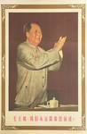 Chairman Mao Clapping Hands