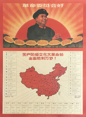 Party Comrade with Sunflower Seeds and Map of China