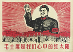 Chairman Mao as the Great Red Sun