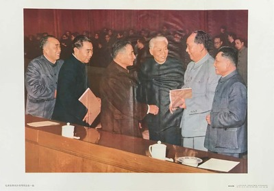 Chairman Mao and comrades