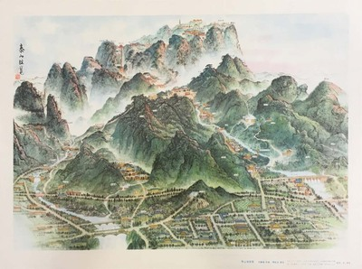 Qin Mountains