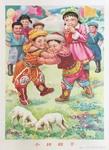 Mongolian boys wrestling