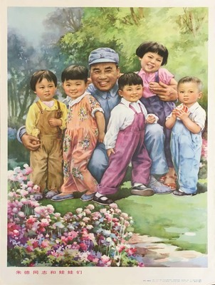 Zhu De with children