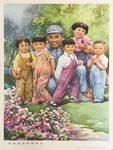 Zhu De with children