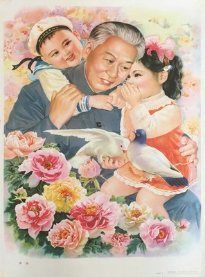 Liu Shaoqi with children and birds