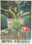 Young Chinese girl watering tree