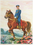 General Zhu De