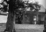 Yuxian's Yamen, West Gate