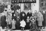 Fr. Gong Pinmei with his Family