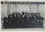 Jesuit Group Photo - (Bishop) Cardinal Gong Pinmei and Jin Luxian