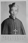 Portrait of Bishop Gong Pinmei