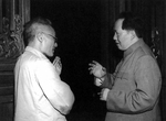 Wu Yaozong and Mao Zedong