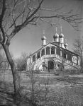 Church of the Holy Martyrs