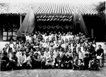 Huiren Russo-Chinese Primary School Graduation Photo